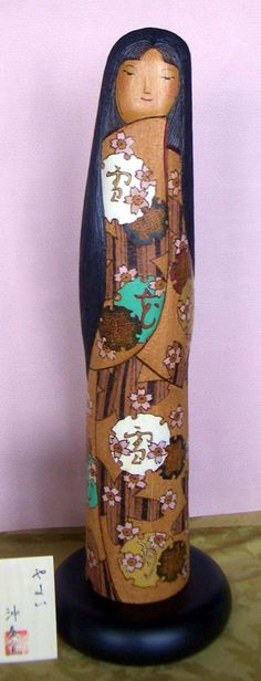 "The Kokeshi Moon Tree - another of the ""When I am rich"" variety..."