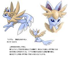 Pokemon Generation 6 - Eeveelution possible flying type?