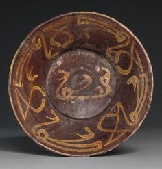 A Samanid pottery bowl,  Samarkand Central Asia or possibly  Nishapur Northeast Iran 10th/11th century