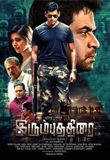 online movies Good indian