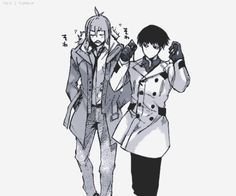 Urie Kuki and Shirazu Ginshi