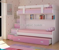 Das Etagenbett + + + + Neue + 3 + Modelle + Fotos + This image has get Bed For Girls Room, Cool Kids Bedrooms, Girl Room, Girls Bedroom, Teen Bedrooms, Bedroom Bed Design, Bedroom Decor, Childrens Bunk Beds, Modern Bunk Beds