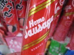 Funny Asian Products! www.saleyeti.com