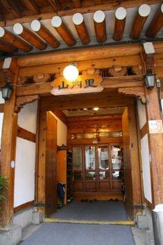 한국스러운 아름다움을 느낄 수 있는 이색 송년회장소 - 산내리 한정식 SANNERI traditional korean restaurant in insadong,seoul,korea
