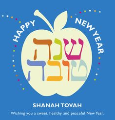 how to send rosh hashanah greetings