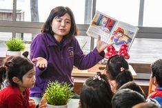 Ten ways teacher librarians improve literacy in schools Teacher Survey, Teacher Education, Information Literacy, Teacher Librarian, Early Literacy, Early Learning, Librarians, Schools, Parenting