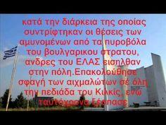 Τα εγκληματα των κομμουνιστων κατα των Ελληνων Neon Signs, Quotes, Youtube, Quotations, Quote, Youtubers, Shut Up Quotes, Youtube Movies