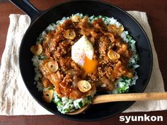 Rice Bowls, Japanese Food, Japanese Recipes, Love Food, Main Dishes, Curry, Pork, Food And Drink, Cooking Recipes