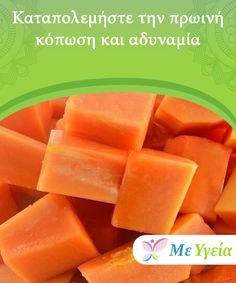 Cantaloupe, Mango, Lose Weight, Fruit, Health, Food, Manga, Health Care, Essen