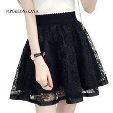 7483e2bd5af88 Women Tulle Lace Skirt 2018 New Spring Summer Elastic High Waist Short Mini  Pleated Skirts Womens lolita Girls Tutu Shorts Skirt