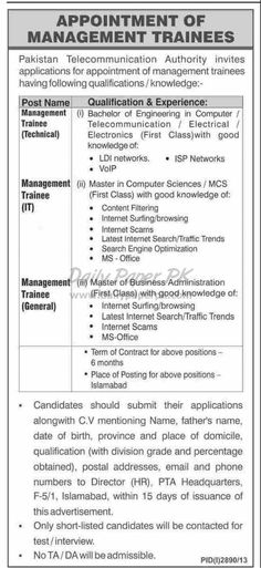 Job Opportunity In Rahnuma Family Planning Association Of Pakistan