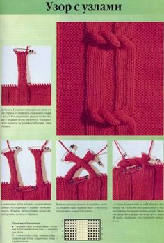 knot knit stitch Do it for crochet? Knitting Stiches, Cable Knitting, Knitting Charts, Hand Knitting, Knit Stitches, Stitch Patterns, Knitting Patterns, Crochet Patterns, Knitting Designs