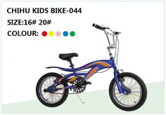 Hebei Chihu Bicycle Industry Co.,Ltd (Group Company) is the most professional manufacturer and exporter for the following products in China: Main Products: 1.kids bikes/Children bicycles/Teen&Adult Bikes 2.Bicycle Parts (Bicycle Luggage Carrier ,Kickstand ,Bicycle Display Stand,Saddles,Pedals etc. ) sales@chihukidsbike.com WhatsApp/Wechat:+86 132 3176 8661