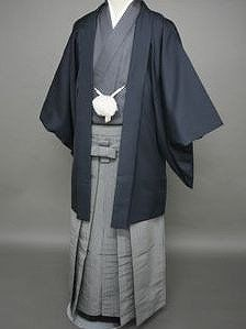 Japanese Men's Kimono HAKAMA