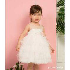 Βαπτιστικό Φόρεμα Λευκό Mi Chiamo K4297 Girls Dresses, Flower Girl Dresses, Christening, Girl Outfits, Wedding Dresses, Clothes, Fashion, Dresses Of Girls, Baby Clothes Girl