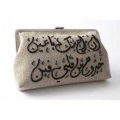 """You can escape my eyes , but you can not escape my heart"" Arabic script clutch"