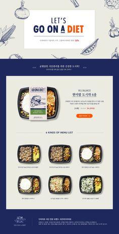 let's go on a diet Web Design, Food Design, Page Design, Graphic Design, Web Layout, Layout Design, Event Banner, Promotional Design, Event Page