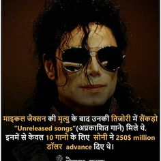 AKASH LAKHERA JI  WA 7887044547 MAHOBA UTTAR PRADESH Wow Facts, Real Facts, Funny Facts, Weird Facts, True Facts, General Knowledge Book, Gernal Knowledge, Knowledge Quotes, Amazing Facts For Students