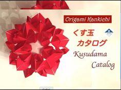 Kankichi 3K Subscribers Celebration おりがみカンキチ「くす玉」コレクション
