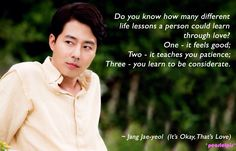 It's Okay, That's Love quote : Jo In Sung as Jang Jae-yeol