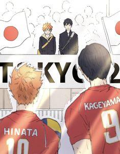 Kageyama, Hinata, Haikyuu, Movie Posters, Movies, 2016 Movies, Film Poster, Films, Popcorn Posters