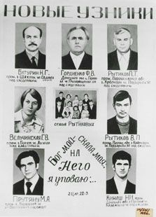 Prisioner List. martyred USSR, militant atheism, Russian Orthodox, priest, Christian persecution, faith, Richard Dawkins, Marxist, Leninism, Soviet Union, atheist