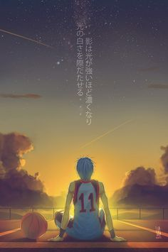 Kuroko Tetsuya with a beautiful background