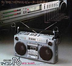 Sanyo-MR-P6.jpg