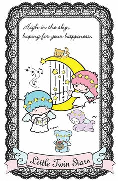 Sanrio Decorative Rubber Stamps [Card Making Stamp]