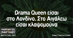 Drama Queen είσαι στο Λονδίνο. Στο Αιγάλεω είσαι κλαψομούνα mantoles.net Funny Picture Quotes, Funny Photos, Funny Greek, Clever Quotes, Funny Clips, Greek Quotes, English Quotes, Just For Laughs, Laugh Out Loud