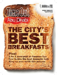 Time Out (Abu Dhabi) New cover Time Out Abu Dhabi.Editor: Andrew SherwoodHead of design: Nadia PumaGroup Picture Editor: Adam Wilson
