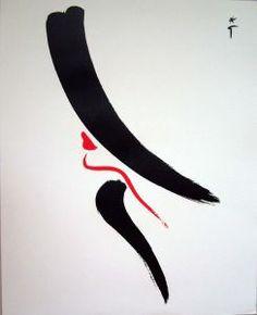 Sérigraphie sans lliseret noir Rouge Baiser Rouges à lèvres