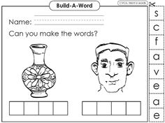 Check out our Build-A-Word worksheets!
