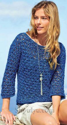 Синий ажурный пуловер, вязаный спицами