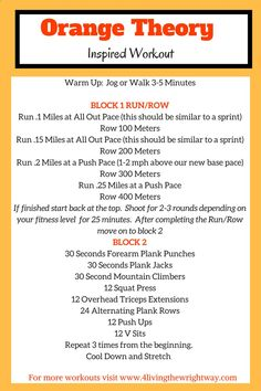 Awesome Orange Theory Inspired Workout