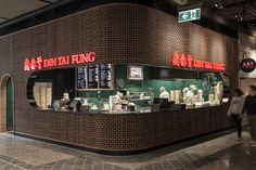 ресторан »Retail Design Blog