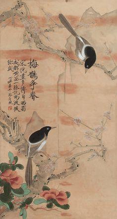 Yu Feian(于非闇) ,《梅雀争春》