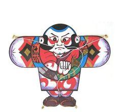 Japanese traditional kite