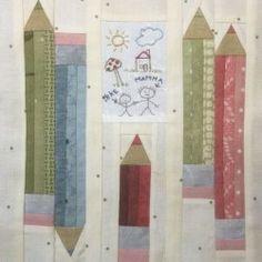 Block 42 designed by Jane Davidson: Pencils