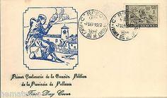 Peru 1962 FDC Centenario Creacion Politica Provincia de Pallasca