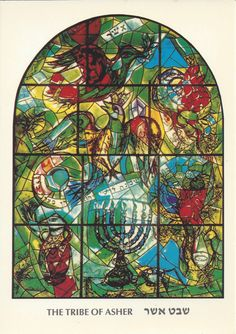 The tribe of Asher_stained glass windows by Marc Chagall at the Hadassah Hebrew University Medical Centre Jerusalem