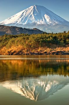 Mt. Fuji, Japan. #PhotographySerendipity #TravelSerendipity #travel #photography Travel and Photography from around the world.