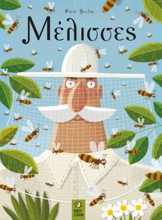 With Bees Piotr Socha signs an exceptional book on bees, one of the most important insects for nature. An extraordinary documentary, Translated from Polish by Lydia Waleryszak, published by De la Martinière Jeunesse and … Cute Monster Illustration, Science Illustration, Art Et Design, Album Jeunesse, Bee Art, Cute Monsters, Monster Art, Book Projects, Illustrations