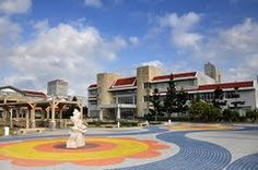 澎湖國家風景區管理處   - Magong Taiwan