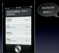 Baidu Paying Apple Share Of Advertising Revenue