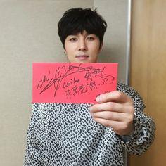 Dongwan from Shinhwa official Weibo