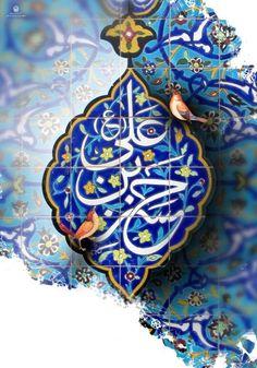 Imam Hassan امام حسن Islamic Art Calligraphy, Caligraphy, Imam Hussain Wallpapers, Karbala Photography, Imam Hassan, Islamic Posters, Islamic Wallpaper, Arabic Art, Imam Ali