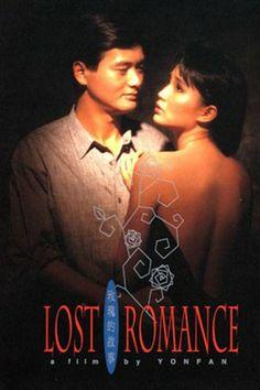 玫瑰的故事电影