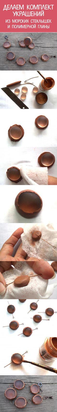Делаем оригинальный комплект из морских стеклышек и полимерной глины / Polymer clay & seaglass jewelry set tutorial