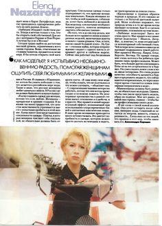 press by Elena Nazaroff at Coroflot.com